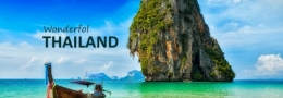 Тайланд - вылеты из Кишинев!