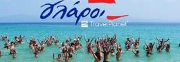 Греция - Детский лагерь Гларос!
