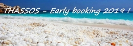 Thassos !!! Early Booking 2109!