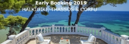 GRECIA - LUXURY! Early booking 2019!!!